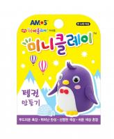Plastilina AMOS iClay 30g mini clay model Pinguin