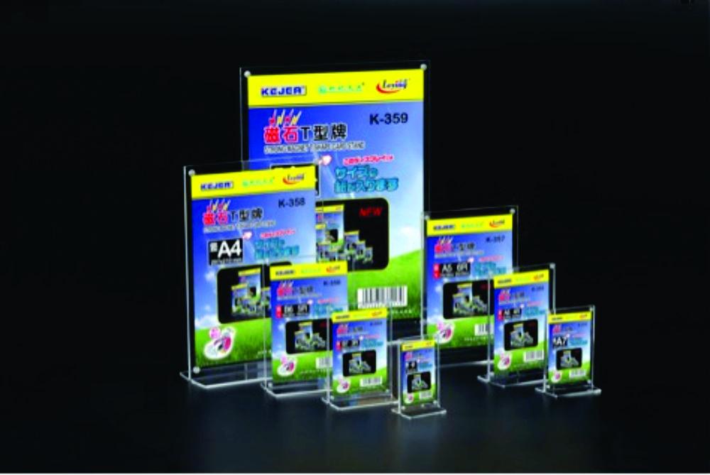 Display Plastic Cu Magneti  Pentru Pliante  Forma T  A7-portrait (74 X 105mm)  Kejea - Transparent