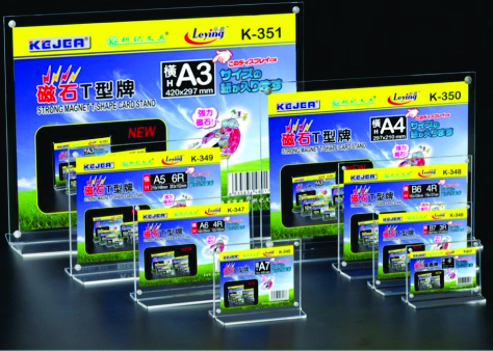 Display Plastic Cu Magneti  Pentru Pliante  Forma T  A5-landscape (203 X 152mm)  Kejea - Transparent