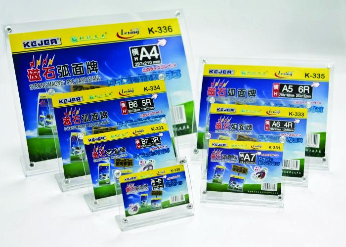 Display Plastic Cu Magneti  Pentru Pliante  Forma Curbata  A5-landscape (203 X 152mm)  Kejea -transp