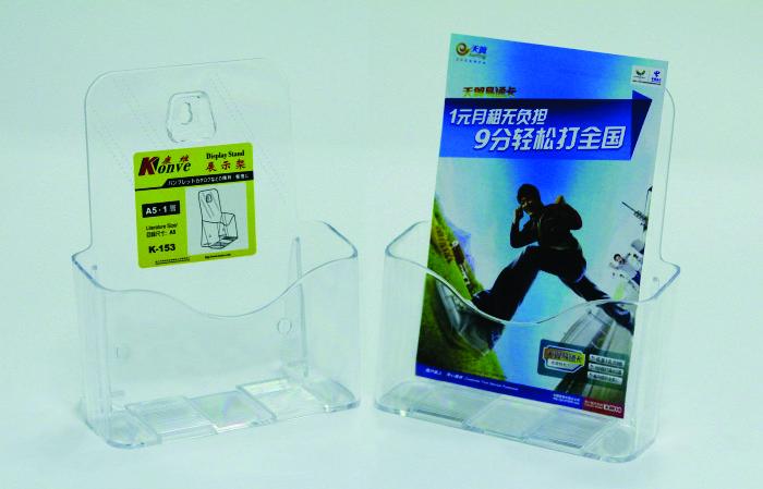 Display Plastic Pentru Brosuri  De Birou/perete  1 X A5  Kejea - Transparent