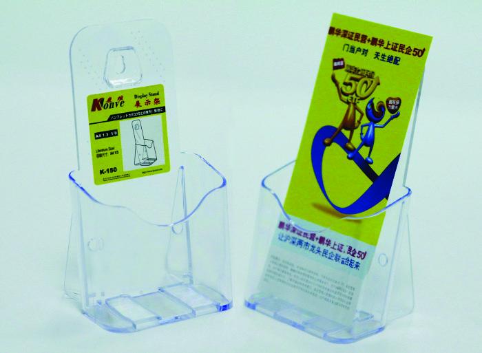 Display Plastic Pentru Brosuri  De Birou/perete  1 X 1/3a4  Kejea - Transparent
