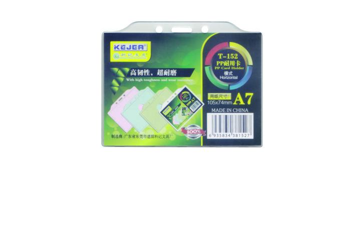 Suport Pp  Pentru Carduri  105 X 74mm  Orizontal Cu Sistem De Agatare  10 Buc/set  Kejea - Transp.