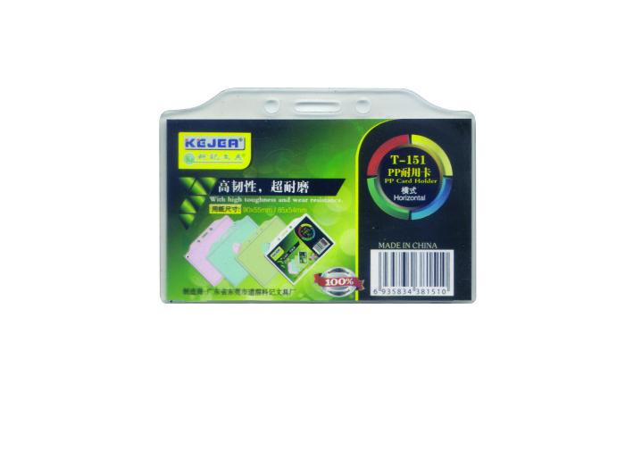Suport Pp  Pentru Carduri  90 X 55mm  Orizontal Cu Sistem De Agatare  10 Buc/set  Kejea - Transp.