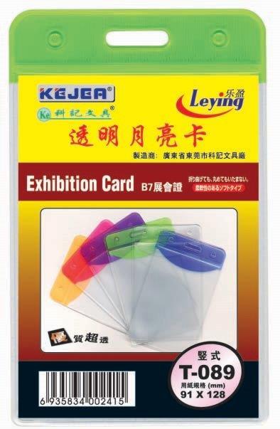 Buzunar Pvc  Pentru Id Carduri  91 X 128mm  Vertical  10 Buc/set  Kejea - Margine Transp. Color