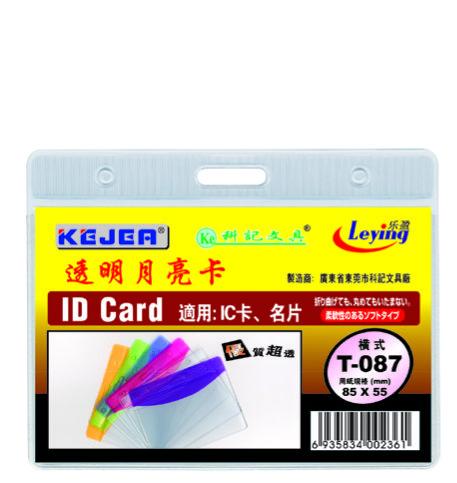 Buzunar Pvc  Pentru Id Carduri  85 X 55mm  Orizontal  10 Buc/set  Kejea - Margine Transp. Color