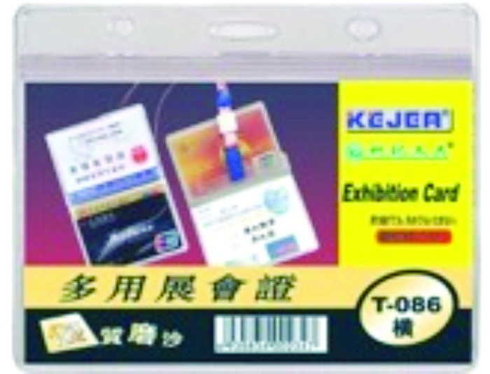 Buzunar Dublu Pentru Id Carduri  Pvc  105 X 67mm  Orizontal  10 Buc/set  Kejea - Transparent Mat