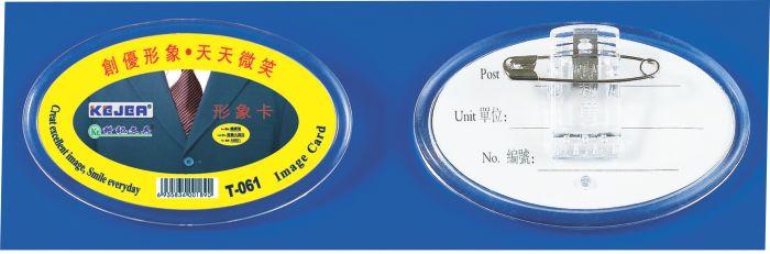 Ecuson Oval Din Plastic  Pentru Nume  68 X 42mm  Kejea - Transparent