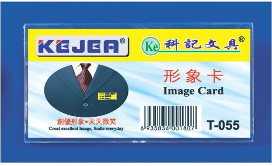 Ecuson Dreptunghiular Din Plastic  Pentru Nume  65 X 32mm  Kejea - Transparent