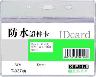 Buzunar Pvc  Pentru Id Carduri  95 X 58mm  Orizontal  10 Buc/set  Cu Fermoar  Kejea - Cristal