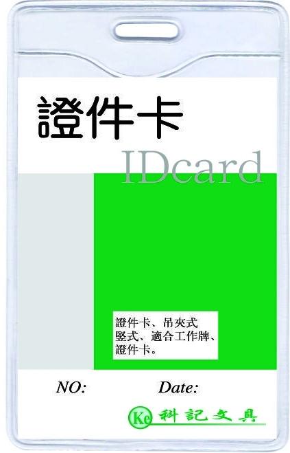 Buzunar Pvc  Pentru Id Carduri  62 X 91mm  Vertical  10 Buc/set  Kejea - Cristal