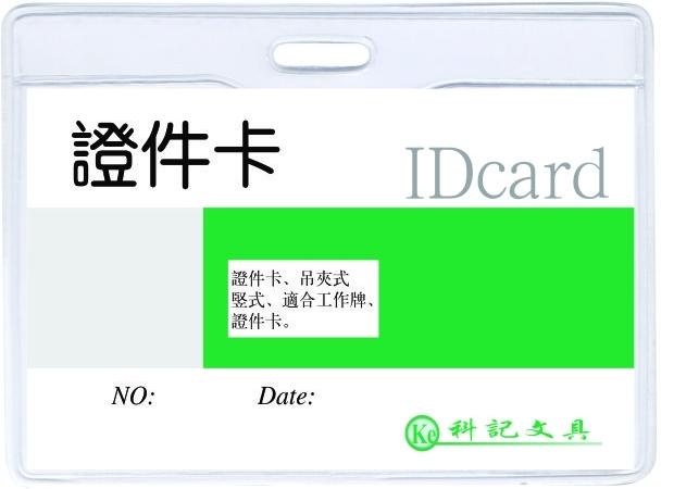 Buzunar Pvc  Pentru Id Carduri  95 X 58mm  Orizontal  10 Buc/set  Kejea - Cristal