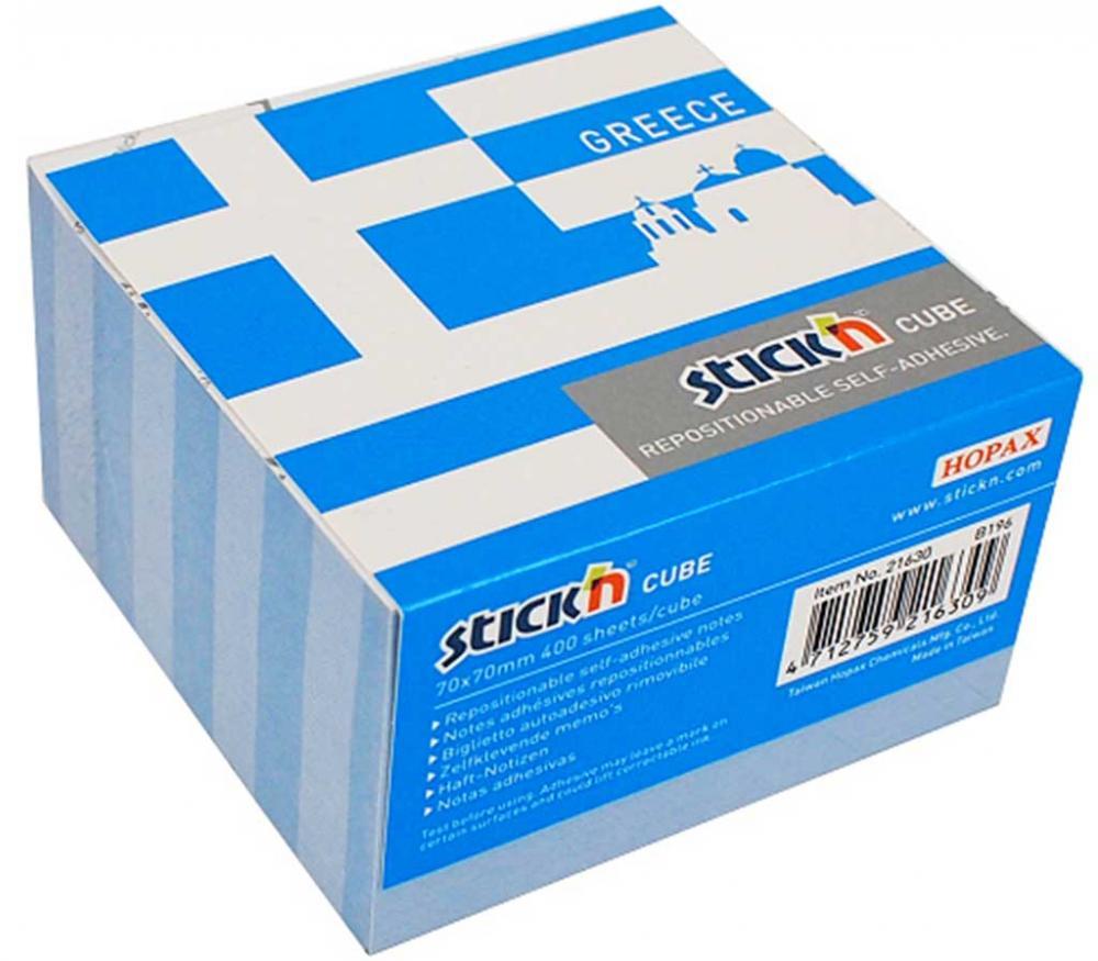 Cub Notes Autoadeziv 70 X 70 Mm  400 File  Stickn Greece - Alb