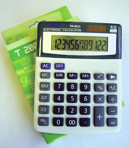 Calculator 12 Dig  Cu 4 Taste De Memorie Si Gt  Culoare Gri  Display In Cadru Bleu  Taste Negru Cu G